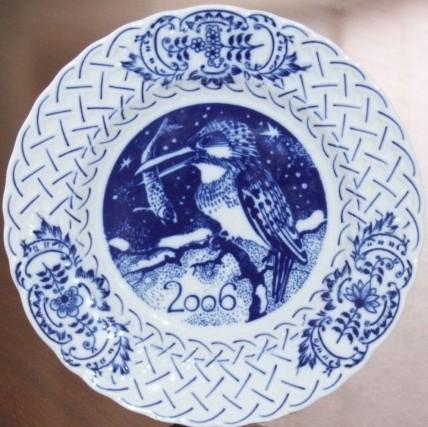 Zwiebelmuster Jahrestagteller relief 2006 18cm Original Bohemia Porzellan aus Dubi