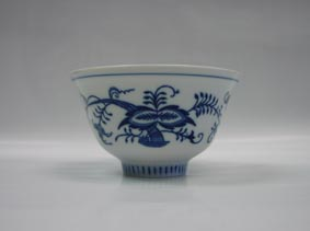 Zwiebelmuster Dish CAJAN 0.27L, Original Bohemia Porcelain from Dubi