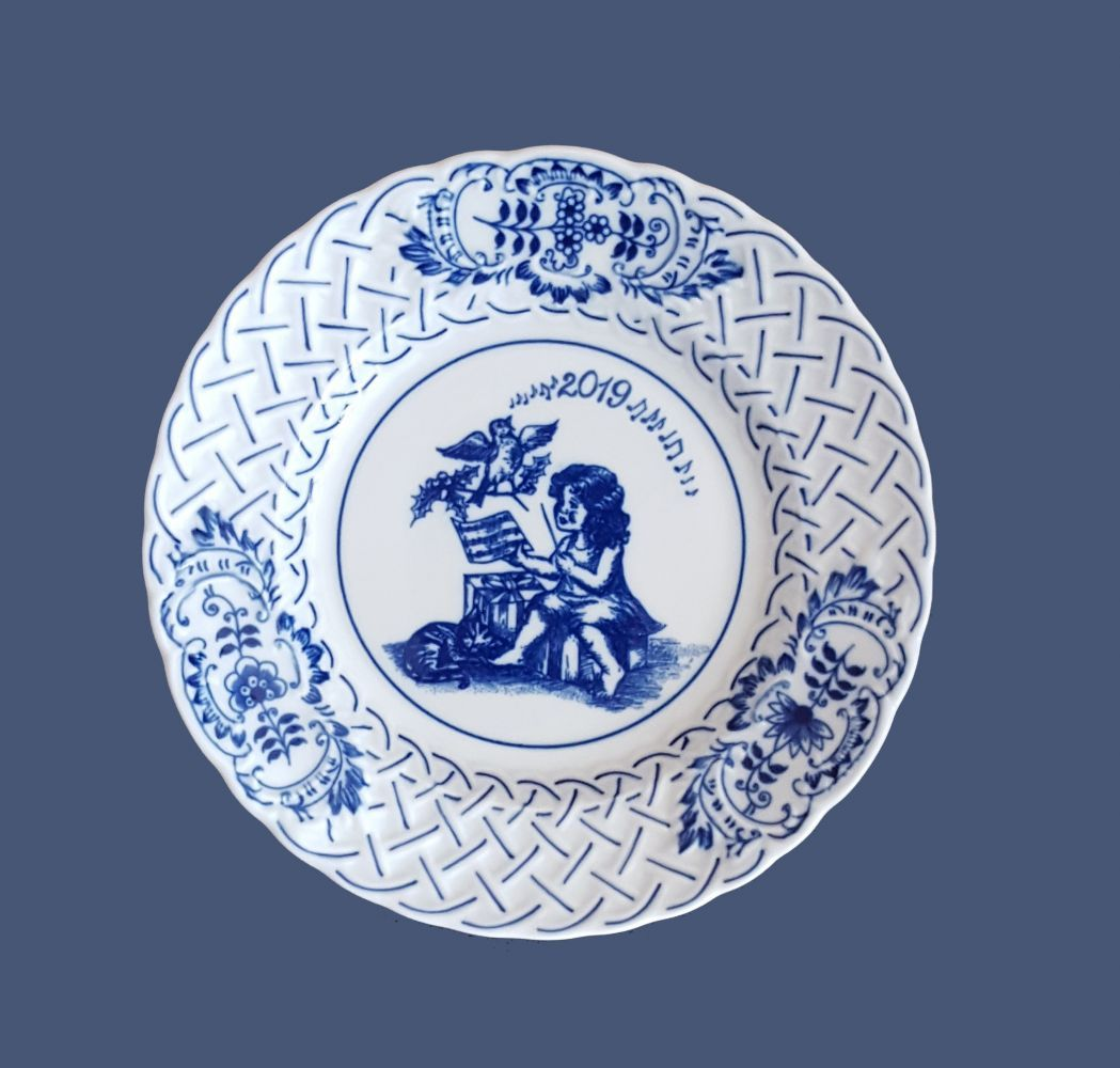 Zwiebelmuster Wall Plate Embossed 2018 18cm, Original Bohemia Porcelain from Dubi