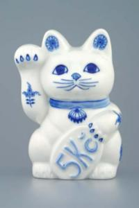 Zwiebelmuster Cat Money Box, Original Bohemia Porcelain from Dubi