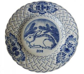 Zwiebelmuster Wall Plate Embossed 2013 18cm, Original Bohemia Porcelain from Dubi