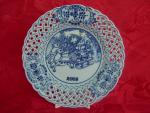 Zwiebelmuster Walll Plate Perforated 2005 18cm, Original Bohemia Porcelain from Dubi